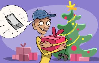 60 классных идей подарка подростку на Новый год