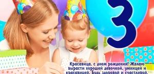 55 классных идей для подарка девочке на 3 года