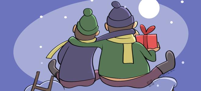60 идей необычных подарков другу на Новый год