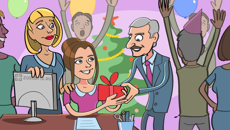 что подарить коллегам на Новый год