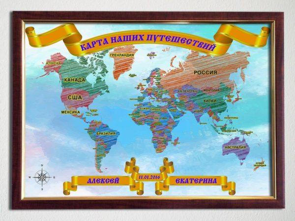 Именная карта путешествий пары
