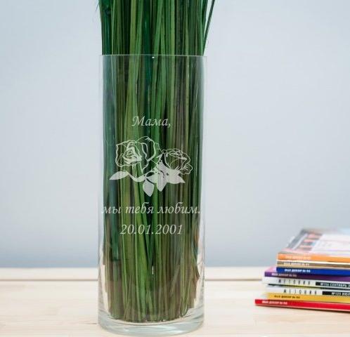 Именная ваза с гравировкой