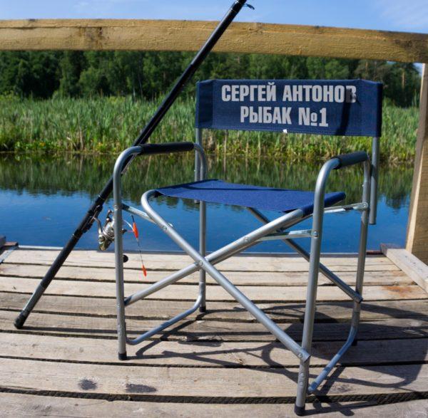 Именной стул «Рыбак №1»