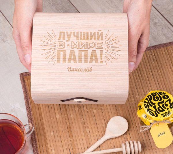 Подарочный набор мёда «Лучшему в мире папе»