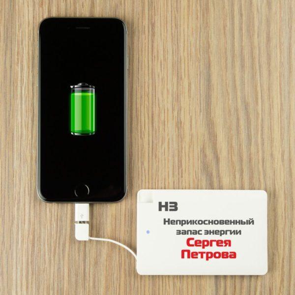 Портативная зарядка для мобильных устройств