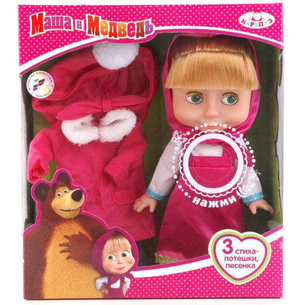 Интерактивная кукла Карапуз Маша и Медведь
