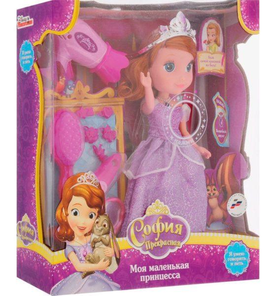 Кукла «Моя маленькая принцесса»
