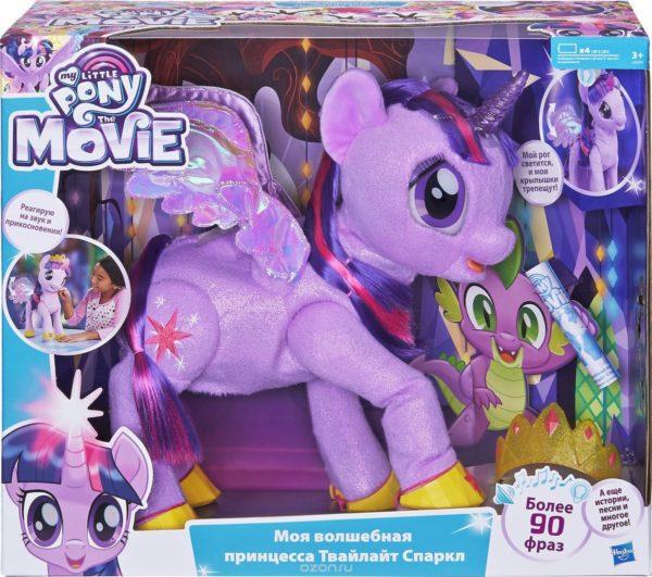 Робот-Пони Hasbro My little Pony