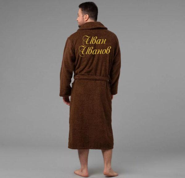 Мужской халат с именной вышивкой
