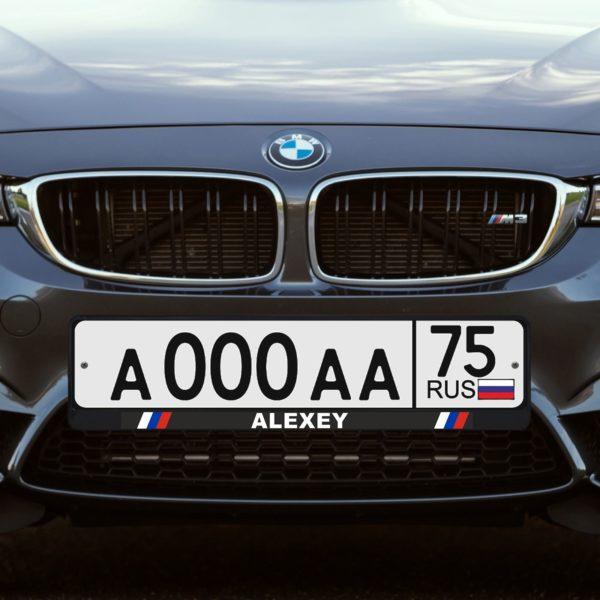 Именная рамка для номера машины