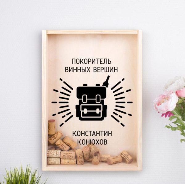 Коробки для винных пробок