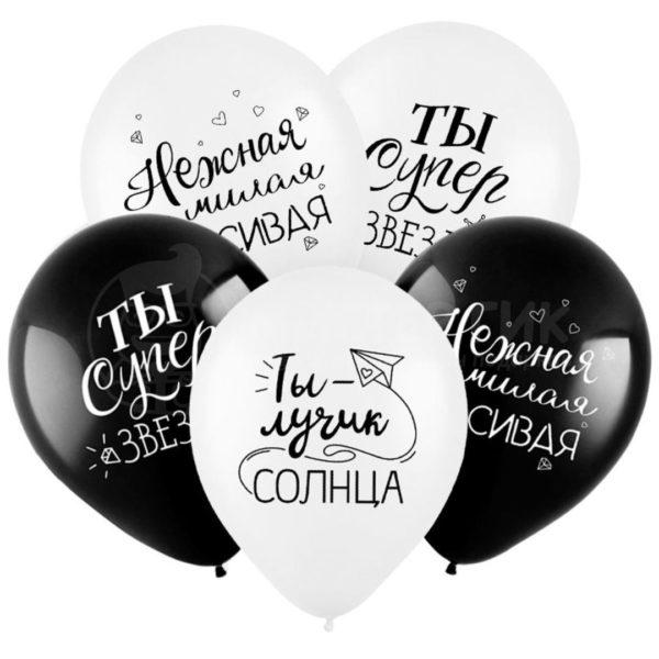 Оригинальные воздушные шары