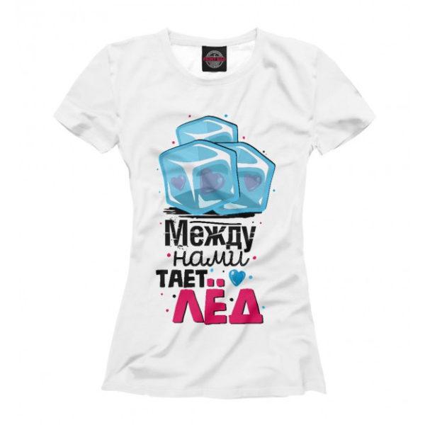 Парные футболки с оригинальным принтом