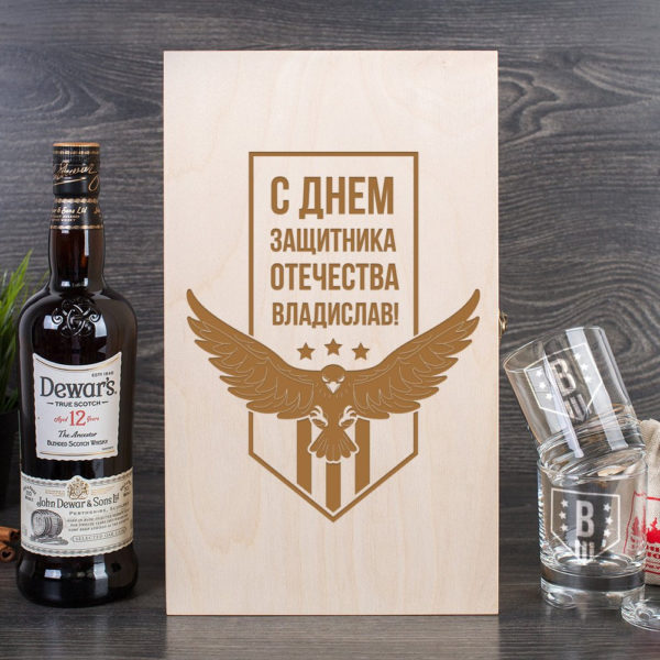 Именной набор для виски