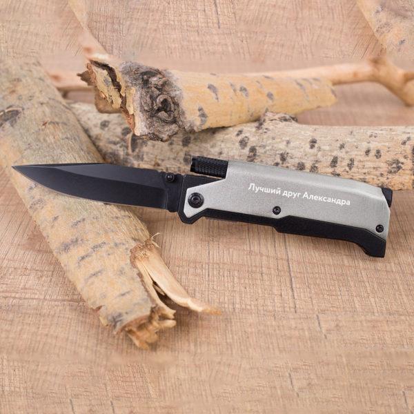 Именной складной нож