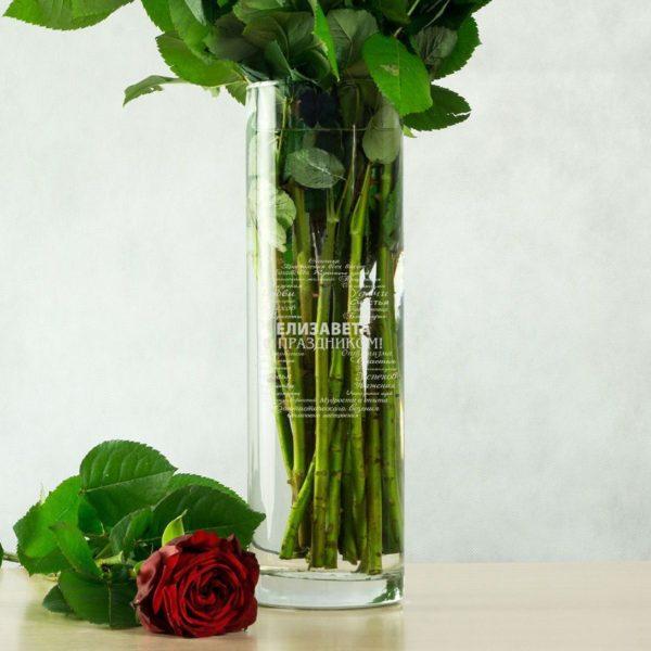 Именные вазы для цветов