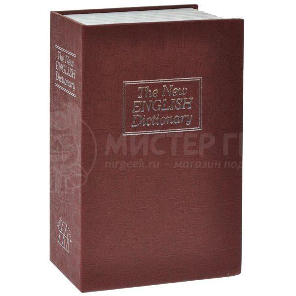 Книга с потайным сейфом