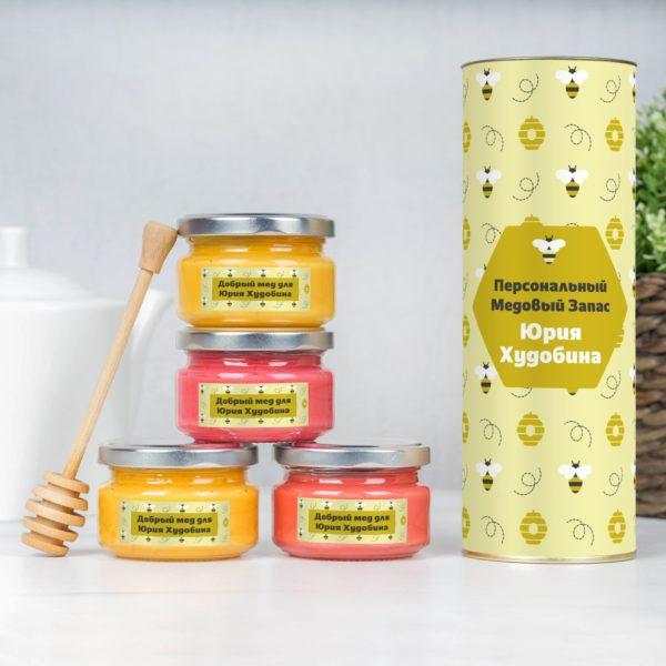 Набор меда или варенья