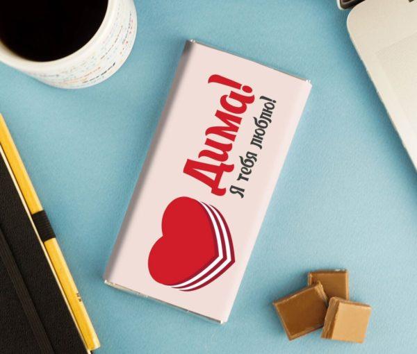 Персональная шоколадная открытка