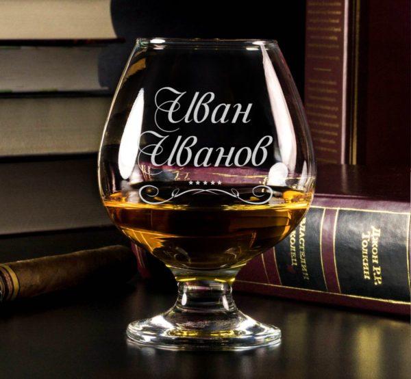 Бокал для виски или пивная кружка с гравировкой