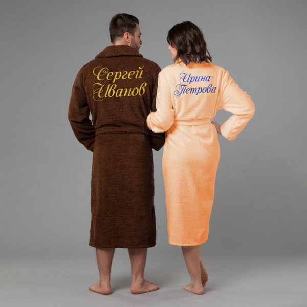Комплект именных халатов