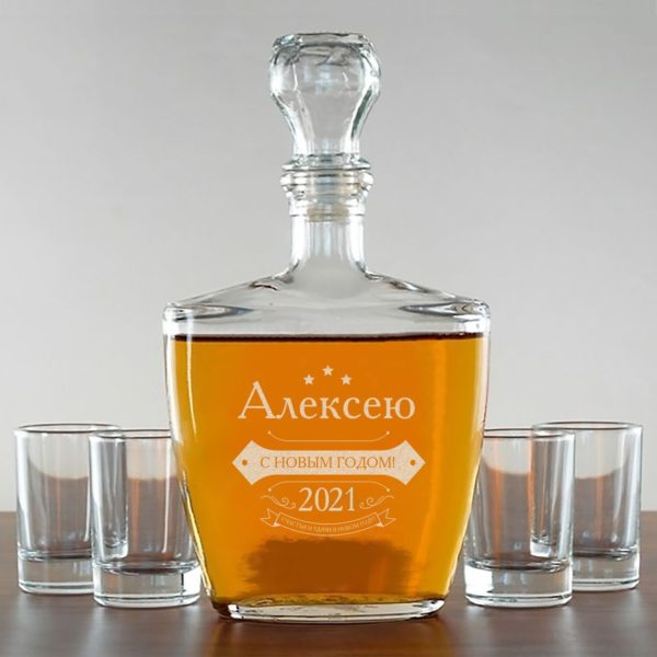Штоф для напитков «Новогодний»