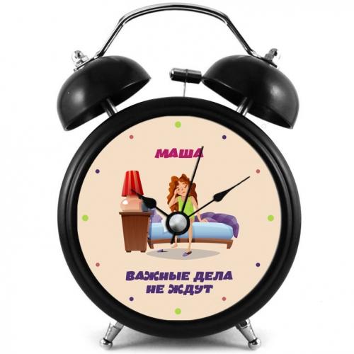Именной будильник или настенные часы