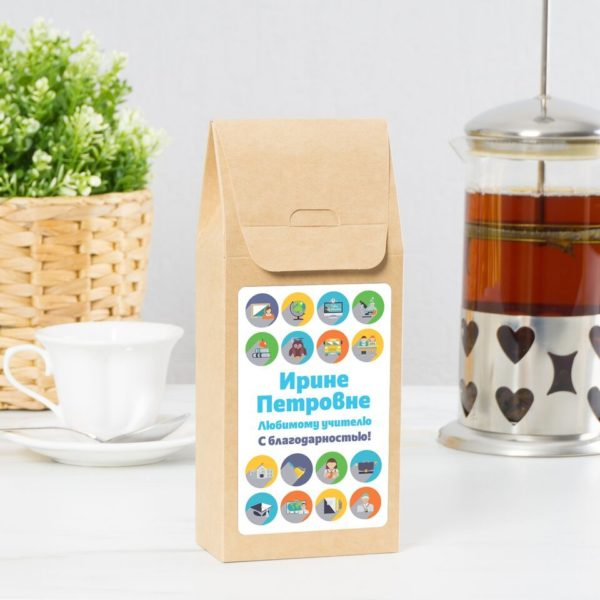 Именной чай или кофе