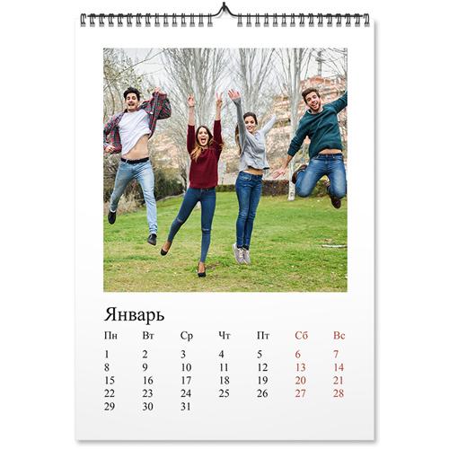 Именной календарь на 2021 год