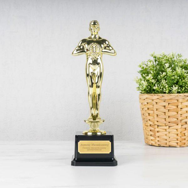 Наградная статуэтка с гравировкой