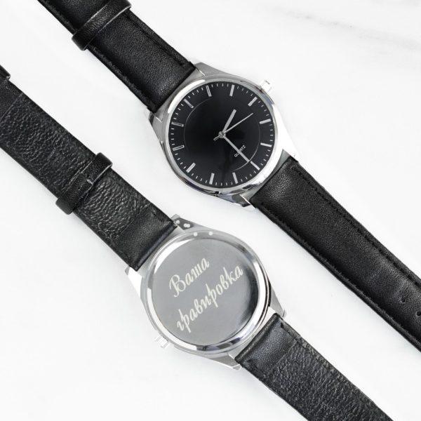Часы с гравировкой «55 лет»