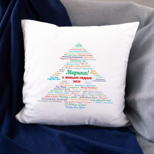 Подарочная именная подушка