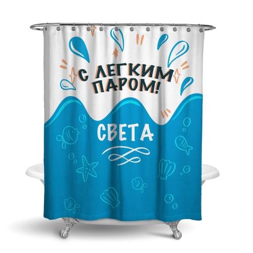 Шторка для ванной с фото или надписью