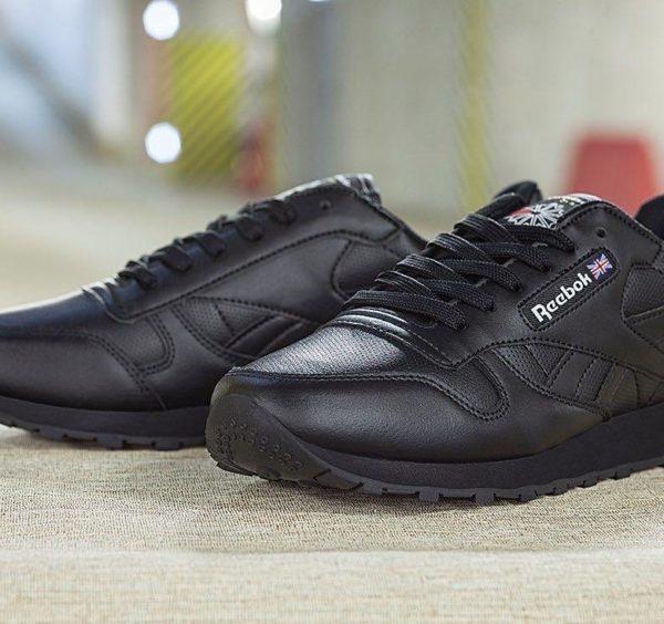 Кроссовки для прогулок