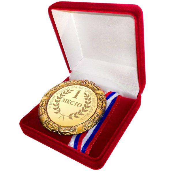Подарочная медаль с оригинальной надписью