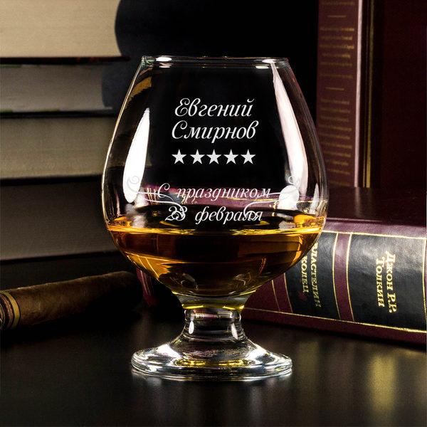 Именной бокал для коньяка или виски