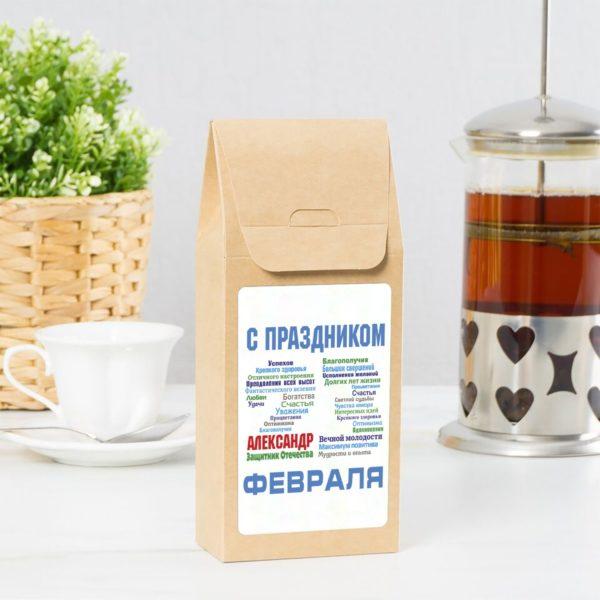 Подарочный именной чай или кофе