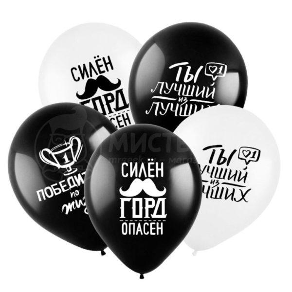 Набор из 100 воздушных шаров с комплементами «Для него»