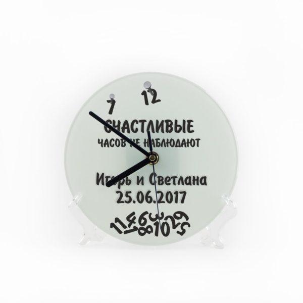 Прикольные часы на стену