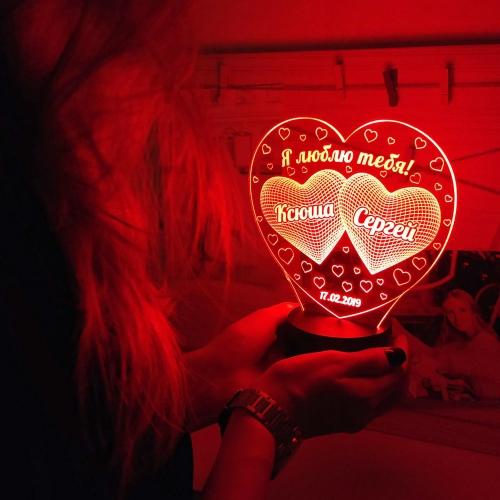 Именной 3D светильник «Я люблю тебя»