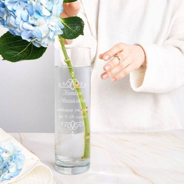Именная ваза