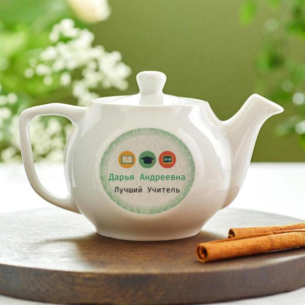 Именной заварочный чайник